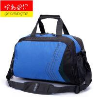 格蓝迪尔GELANDIER旅行包男女单肩手提 短途休闲运动旅行袋旅游大容量行李包无拉杆