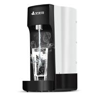 艾美特 即热式电热水壶 可过滤2.7L台式饮水机 S2742D