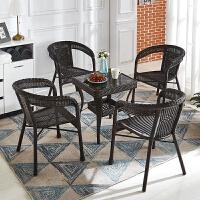网红藤椅 阳台茶几三件套 小桌椅组合卧室茶几藤椅三件套家具创意户外休闲简约椅子
