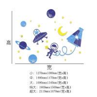 遨游太空3d立体亚克力墙贴卡通儿童房装饰墙贴宝宝幼儿园墙壁贴画 彩色 超