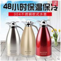 美观精致便携多用途大容量2L不锈钢水壶304保温水壶家用保温壶