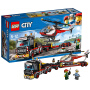 【当当自营】LEGO乐高直升机运输车 60183