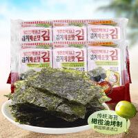 【满99减50元】韩国进口韩福10.2泡菜味海苔13.5g