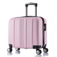 七夕礼物拉杆箱登机箱万向轮2016新品纯色行李箱刹车轮拉杆箱 粉红色 16寸
