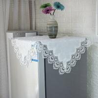 双开门冰箱防尘罩盖巾洗衣机微波炉冰箱布床头柜盖布防尘布蕾丝