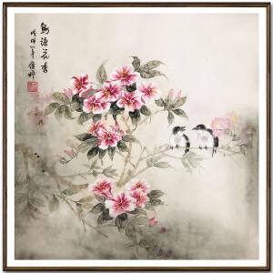 武俊婷《鸟语花香》著名花鸟画家
