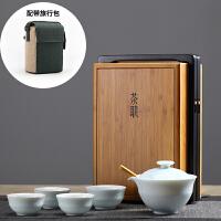 祥福茶具茶职旅行茶具套装便携包功夫干泡台旅行整套户外茶杯套装