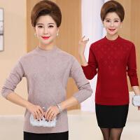 秋冬季中老年女装半高领纯色镶钻妈妈装毛衣针织打底衫40-50岁新