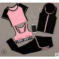 运动户外健身服女套装长袖速干衣瑜伽服跑步健身房运动宽松外套新款