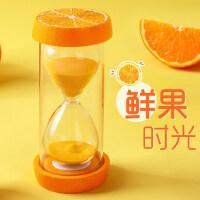 创意时间沙漏计时器儿童30/40/60分钟半一小时流沙瓶漏斗防摔水果