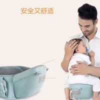 【支持礼品卡】多功能腰凳横抱式轻便四季前后两用抱娃神器婴儿背带前抱式宝宝1tq
