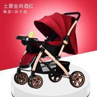 婴儿推车可坐可躺轻便折叠0/1-3岁宝宝简易便携式小孩手推车 带餐盘+音乐盘