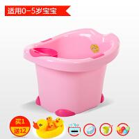 儿童洗澡桶宝宝浴桶大号加厚可坐冬天家用婴儿泡澡桶小孩洗澡盆