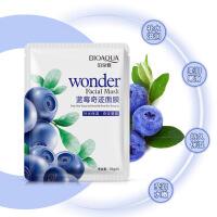 泊泉雅 蓝莓补水面膜保湿雪肤蚕丝隐形面膜面部精华 10片