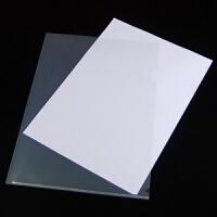 单片夹a4 L型文件夹 A4二页文件套 文件袋透明单页夹办公用品