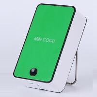 迷你掌上空调小电风扇创意USB加湿器风扇制冷可充电便携手持无叶