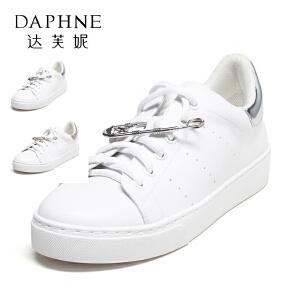 Daphne/达芙妮圆头平底小白鞋女潮鞋休闲透气单鞋