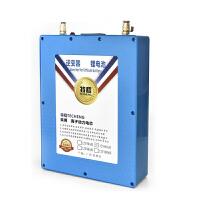 锂电池60AH大容量12V锂电池逆变器氙气灯后备电源