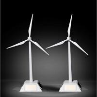 太阳能风车模型环保科学工程实验拼装旋转工艺品摆件