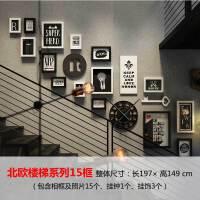 【品牌直卖】北欧装饰照片墙楼梯现代简约走廊相片墙创意个性楼道相框挂墙组合