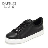 【12.12提前购2件2折】Daphne/达芙妮 休闲小白鞋 闪耀星星点缀系带透气女单鞋-
