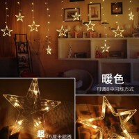 墙壁装饰挂件3d立体星星免打孔宿舍家庭装饰客厅餐厅室内现代简约