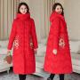 【限时抢购】冬女新潮唐装时尚民族风中国风过膝长款羽绒棉服加厚棉衣旗袍外套
