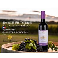 法国蒙宝丽公爵美乐干红葡萄酒