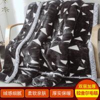 珊瑚绒毯子冬季加厚法兰绒毛毯夏季学生单人午睡薄款双人空调被子 双层加大单人毯150X200cm 约4斤