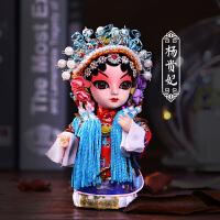 人偶北京绢人娃娃中国色小礼物出国送老外京剧脸谱摆件