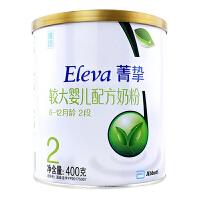 雅培(Abbott) 【旗舰店】Eleva菁挚菁智有机较大婴儿幼儿配方奶粉2段 丹麦进口 400g*1罐(带非卖标18