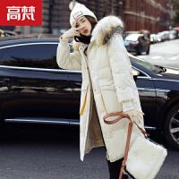 【1件7折到手价419元】高梵 2020冬季新款羽绒服女中长款网红韩版大口袋貉子毛领白鸭绒外套