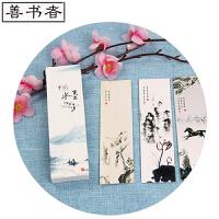 善书者BookMark 创意纸质书签/中国水墨 SQ-ZK062 30张盒装/可爱小清新卡通造型迷你金属书签韩国日本风