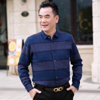 爸爸装秋冬季中年男士加绒加厚长袖衬衫中老年人冬装大码保暖衬衣 CS9805蓝条纹(加绒)