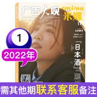 【有封面】米娜mina杂志2020年4月【单本】 时尚杂志服装穿衣搭配化妆美容流行趋势女装服饰书籍过期刊