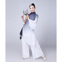 民族舞服装秧歌服大人飘逸中国风练功服女新款古典舞蹈演出服扇子