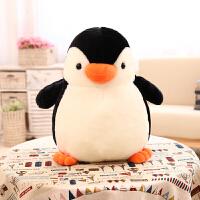 七夕情人节送女友老婆毛绒抱枕公仔可爱大号布娃娃创意抱枕儿童生日礼物女 企鹅