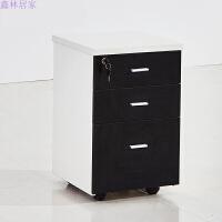 办公家具落地移动柜板式资料柜文件柜储物矮柜活动柜子带锁