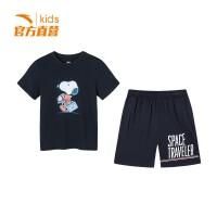 安踏童装2019年夏季新款儿童运动套装史努比短袖两件套中大童夏季跑步套装 A37928760