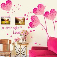 客厅沙发背景墙贴画婚房卧室温馨浪漫墙壁贴纸可移除粉色爱心花卉 大
