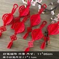 新品猪年春节装饰灯笼创意小灯笼挂饰大红灯笼新年串结婚过年春节 灯笼六个