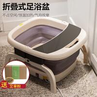 折叠足浴盆电动按摩泡脚桶加热恒温泡脚盆全自动加热泡脚桶家用