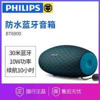 Philips/飞利浦 BT6900 户外便携防水无线蓝牙音箱 低音炮小音响车载