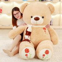 泰迪熊猫公仔布娃娃可爱睡觉抱抱熊毛绒玩具1.6米生日礼物送女友