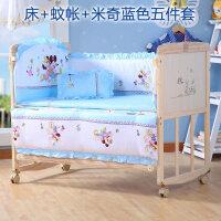 【支持礼品卡】婴儿床实木无漆环保宝宝床童床摇床推床可变书桌婴儿摇篮床1wp