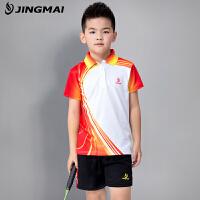 新款儿童羽毛球服套装男女童短袖短裤乒乓球服网球服短裙速干 X