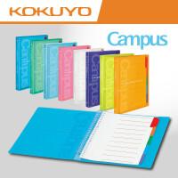 KOKUYO国誉 B5Campus彩虹活页本活页夹笔记本记事本日本进口,附内页10张 有颜色标签 收纳100页