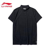 李宁短袖POLO衫男士新款篮球系列运动衣翻领夏季针织运动服APLN049