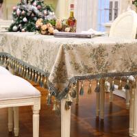 欧式茶几布布艺新款流苏边家用长方形餐桌布台布正方形圆形圆桌布