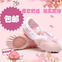 宝宝蕾丝花边蝴蝶结红色练功跳舞鞋儿童舞蹈鞋女童芭蕾舞鞋幼儿园